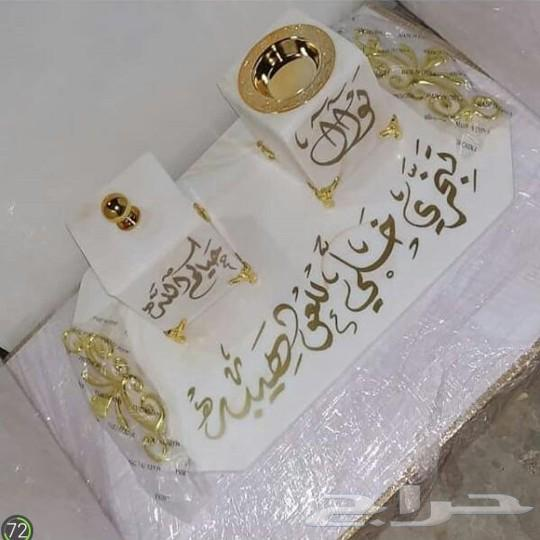 متجر ماياء مباخر بلاسم حسب اطلب الرياض توصيل