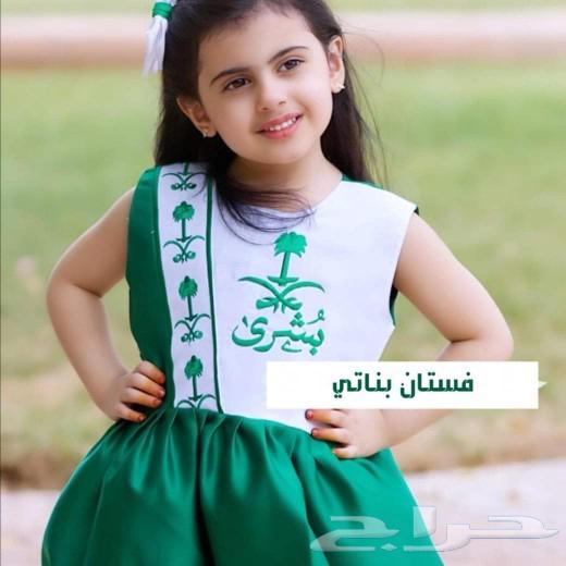 مطليات ماياء العتيبي خواتم سلاسل بلاسم الرياض