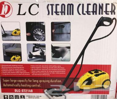 جهاز التنظيف بالبخار الرائع