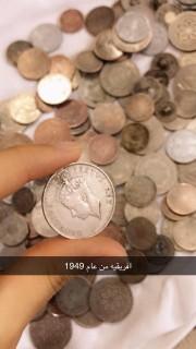 عملات تراثيه قديمه خليجيه وأ ربيه وغيرها