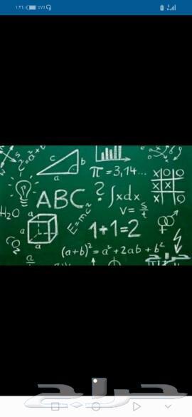 معلم تأسيس ومتابعة جميع الصفوف وأبحاث علمية