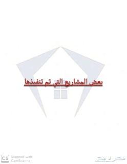 مؤسسة الجوهرة الدائمة للسلامة ومكافحة الحريق