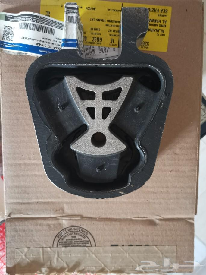 كرسي مكينة   قاعدة كرسي جير فورد للبيع