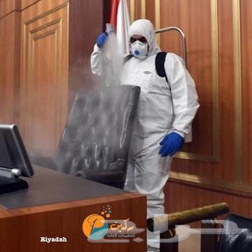 شركة رش مبيدات و رش دفان