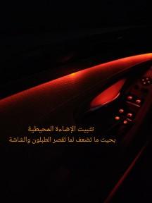 ضبط سيارتك على كييفك تفضل.. BMW