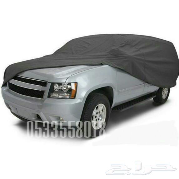 طربال غطاء عازل حرارة لجميع السيارات