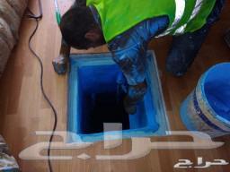 كشف تسربات تسريبات المياه عزل خزانات واسطح