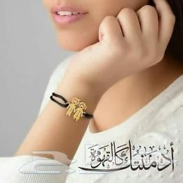 مجوهرات الرياض بلاسم