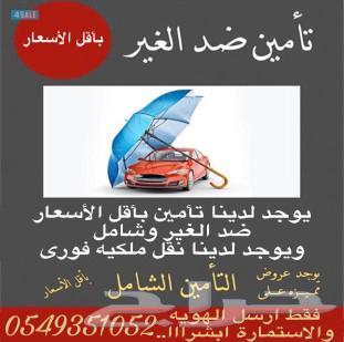 الرياض حي الشفا
