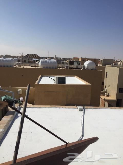 عزل خزانات واسطح بالنعاريه مع الضمان