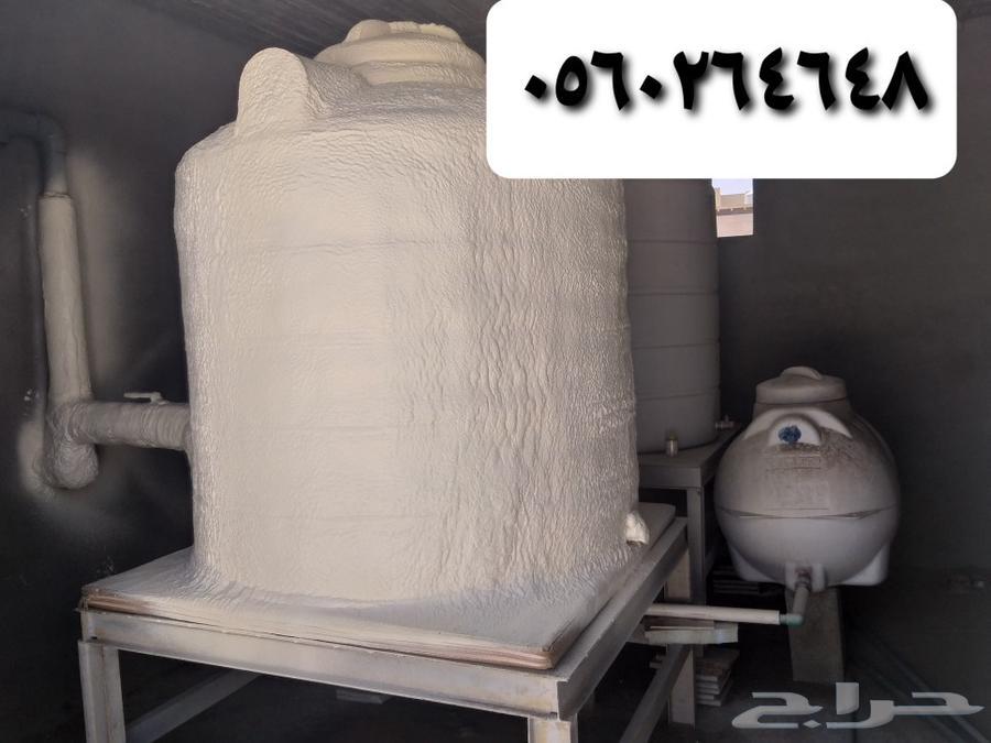 شركة كشف تسربات المياه وعزل خزانات معتمد