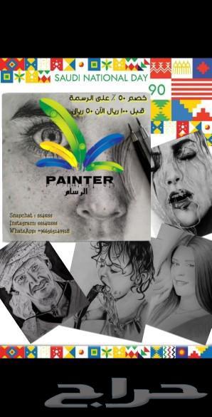 متجر الرسام (رسم الصور بالقلم الرصاص والفحم)