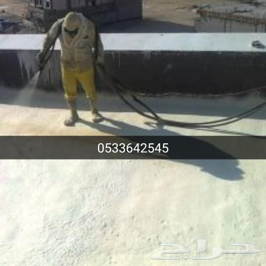 كشف وإصلاح التسربات وعزل أسطح وخزانات المياة
