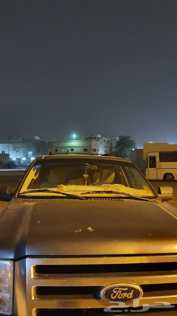الرياض حي الغروب نهاية نجم الدين