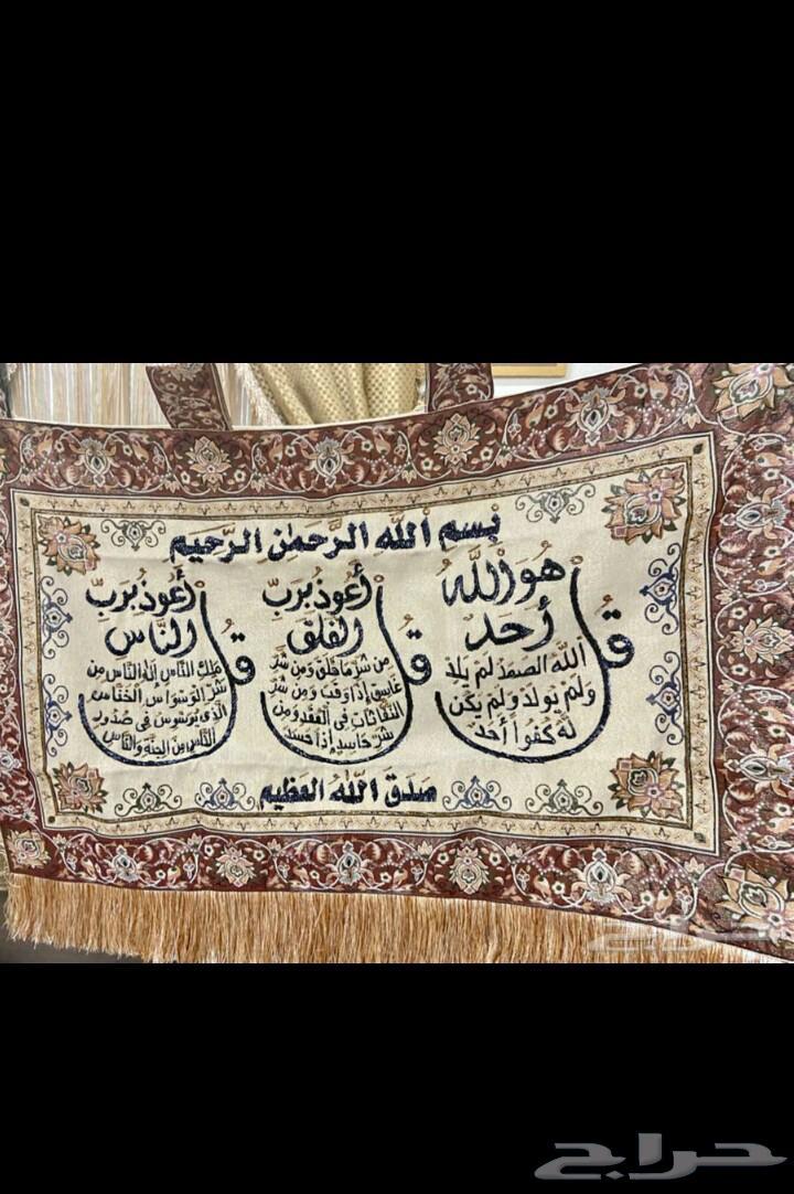 لوحات قرآنية من القماش