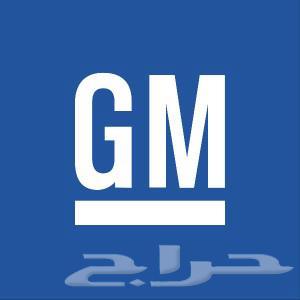 خدمة تنظيف وبرمجة بوابة الهواء لسيارات GM