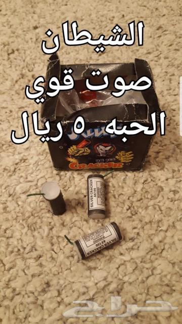 طراطيع منوعه العاب ناريه لجميع الفئات العمريه