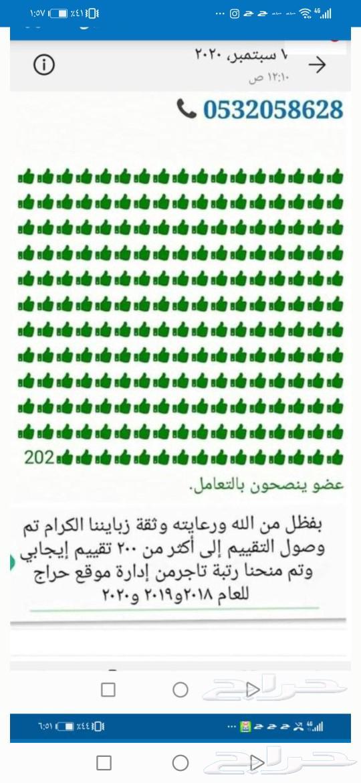 جنوط كامري رياضي سبورت2011 مقاس 17 اصلي شدبلد