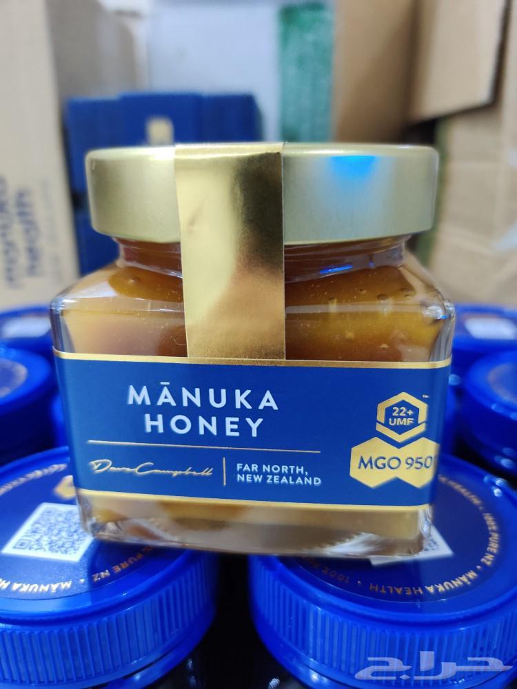 عسل مانوكا من Manuka Health نيوزلندي