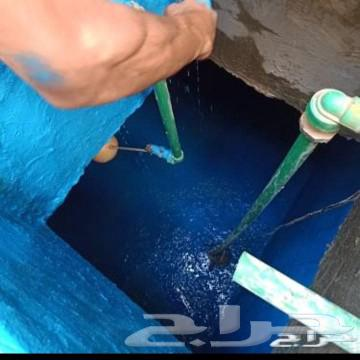 كشف تسربات المياه عزل الأسطح خزانات عزل فوم