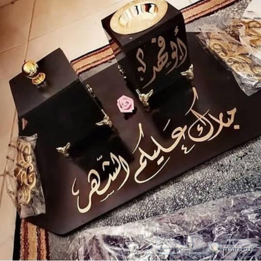 مجوهرات المدينه هداياء بلاسم