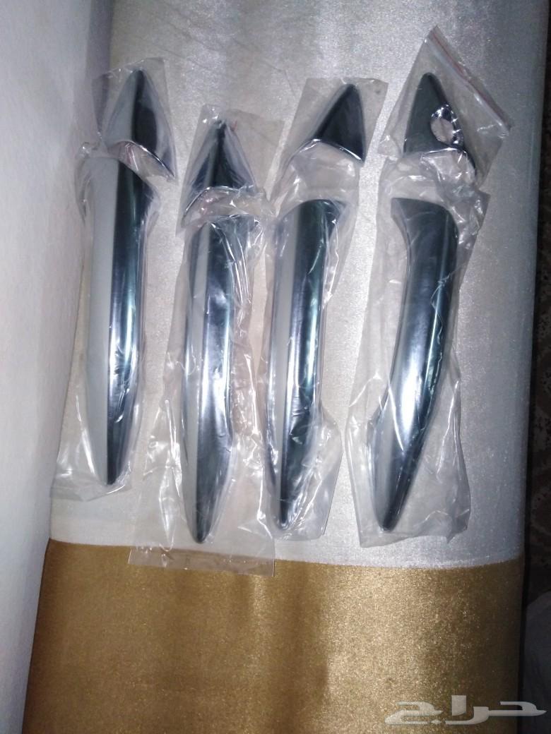 غطاء مقابض ابواب النترا 2011 2012 كروم جديدة