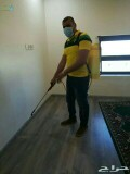 شركة تنظيف شقق بيوات منازل مع التعقيم