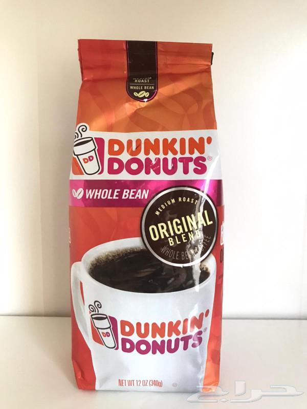 غش العملية ممكنة الدفء اكياس قهوة دانكن Assuranceanimaux Biz