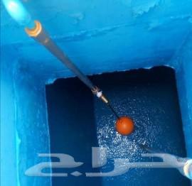 تنظيف وعزل خزانات واسطح بالدمام والمنطقةشرقية