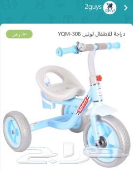 دراجة ثلاث عجلات للاطفال