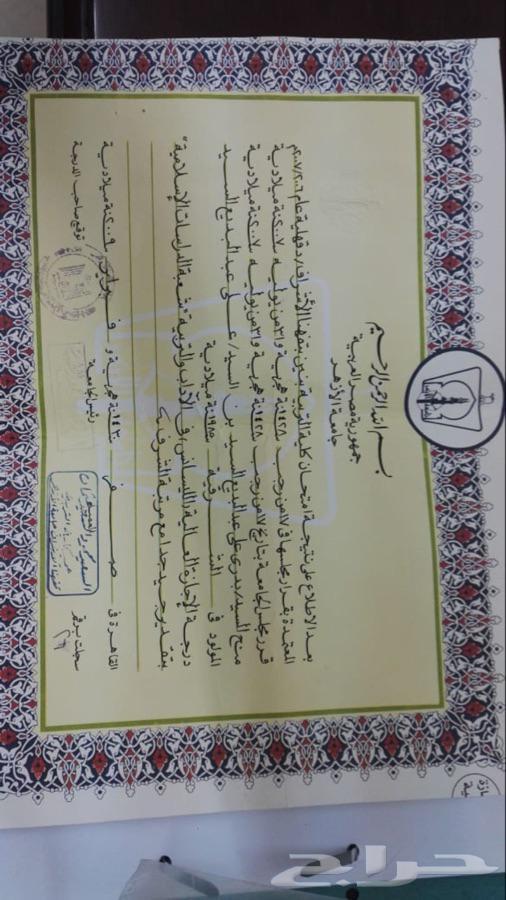 مدرس خصوصي (لغة عربية وقرآن كريم بالتجويد)0508326502