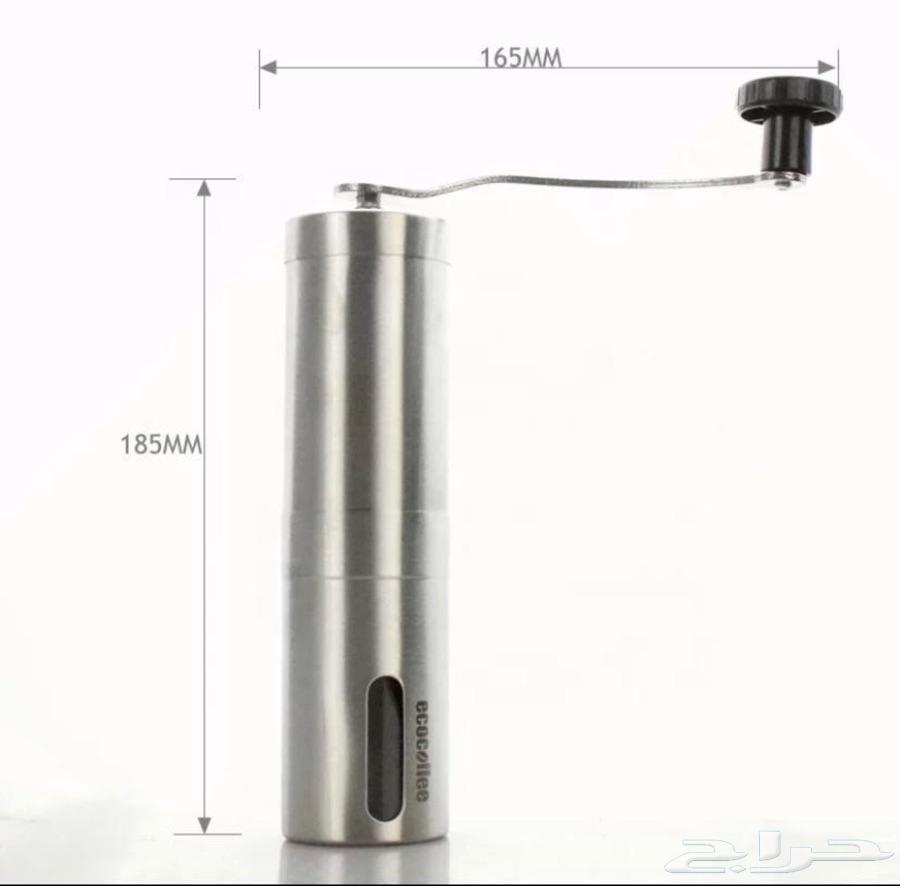 ادوات قهوة V60