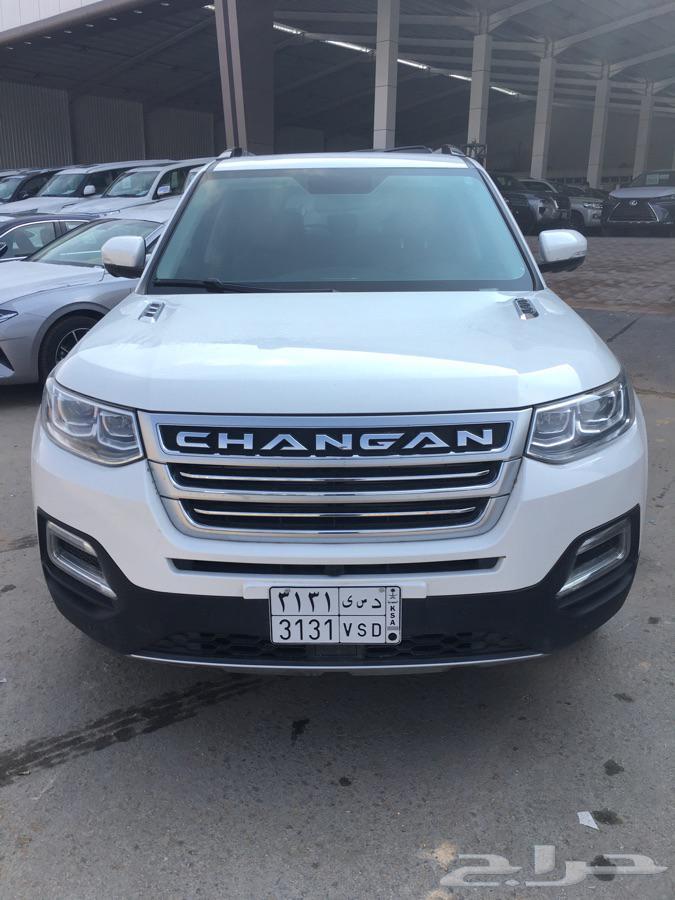 شانجان 2019