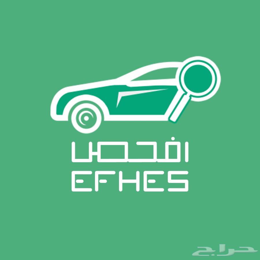 فحص السيارات قبل الشراء الرياض - القصيم