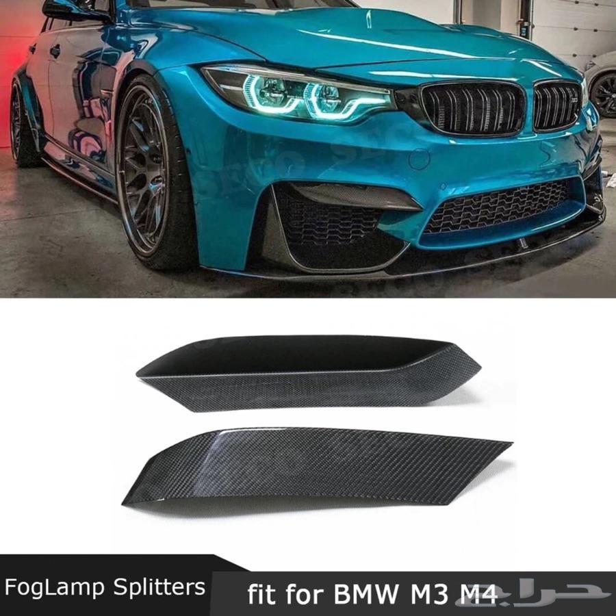 قطع BMW M4 جديدة لم تستخدم