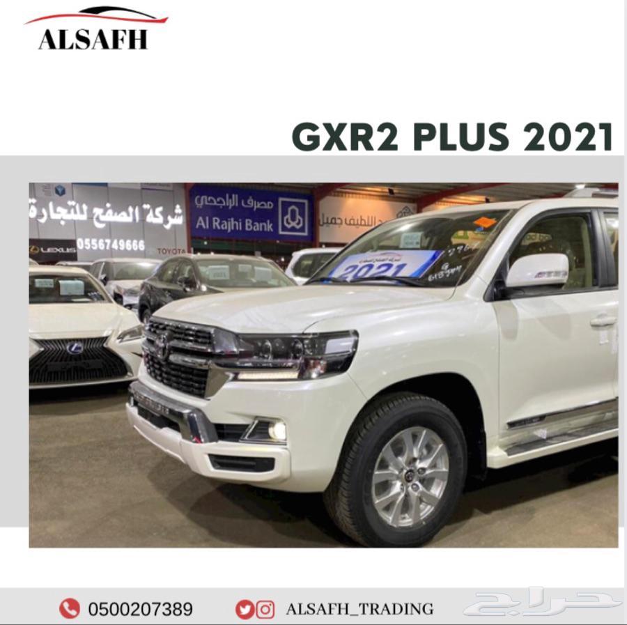 تويوتا GXR2 بلس سعودي 2021