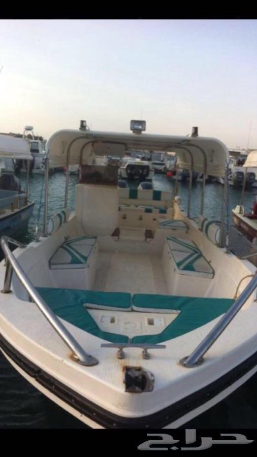 قارب رحلات صيد سباحة سنوركل