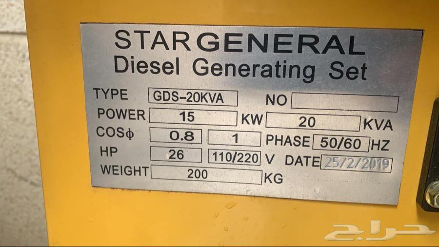 مكينة كهرباء جنرال