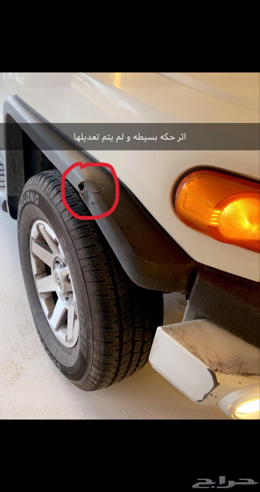 اف جي 14 سعودي فل كامل أبيض