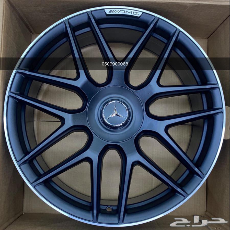 جنوط مرسيدس S63 AMG موديل 2018