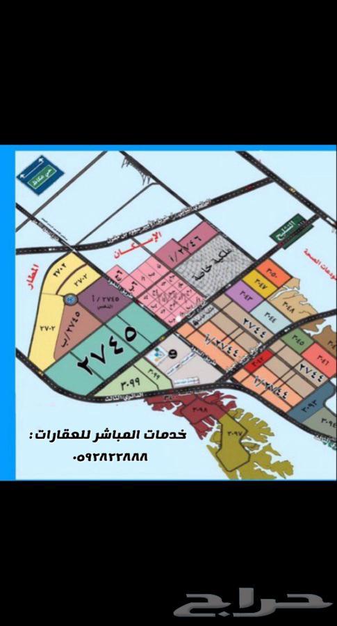 ارض مخطط عريض