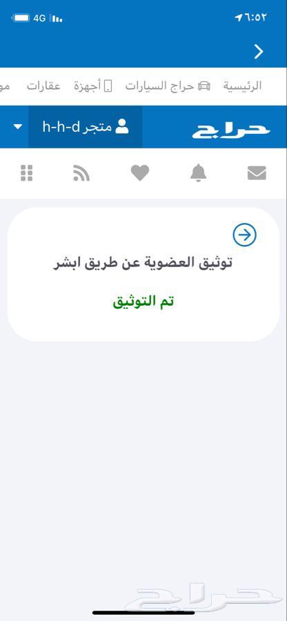 خاتم فيروز نيشابوري بصياغة إيرانية