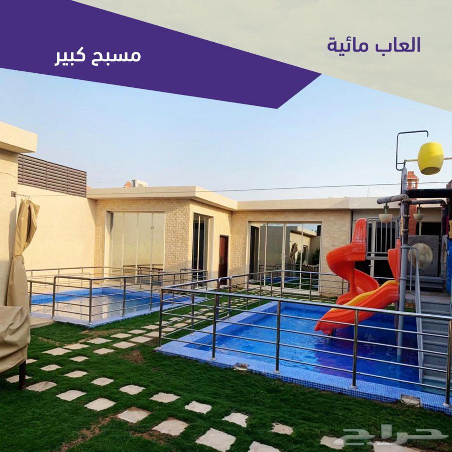 منتجعات وشاليهات اريا للإجار اليومي يتوفر بيوت شعرحي الرمال