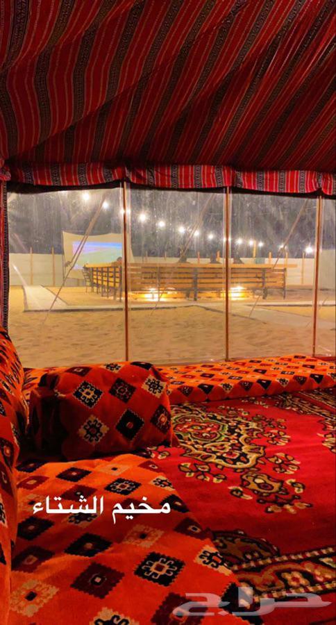 مخيم الشتاء خصم 50   لجميع الايام
