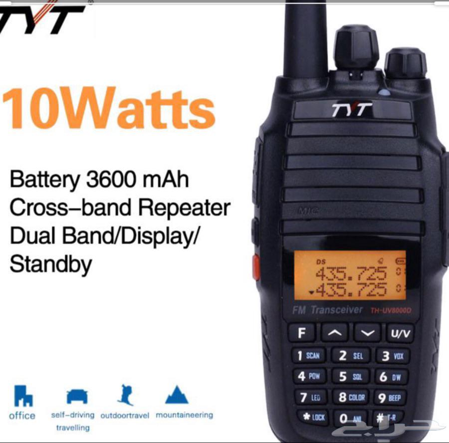 حراج الأجهزة جهاز لاسلكي يدوي Tyt8000d