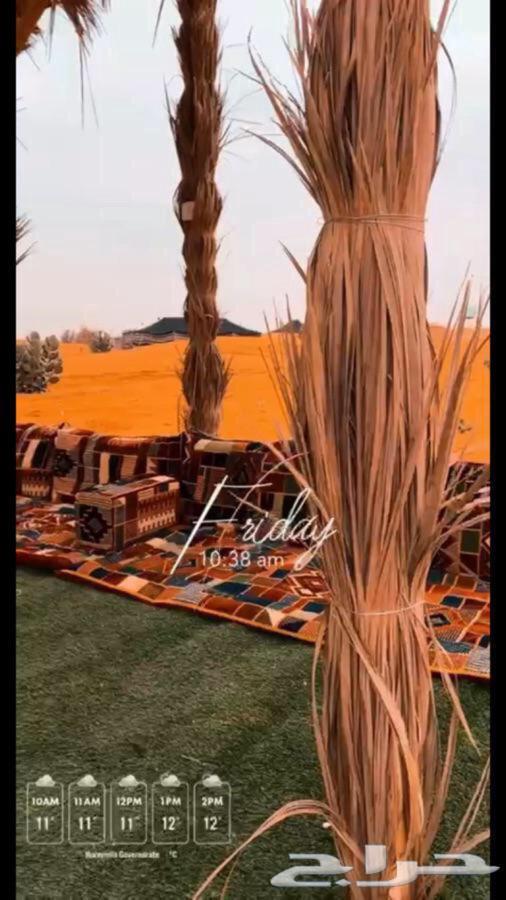 مخيم الاماني