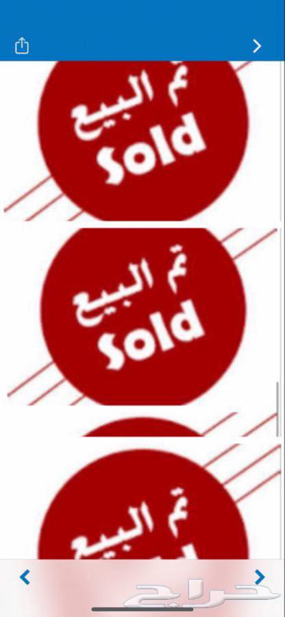 للبيع تويوتا يارس 2015 نظيفه جير تومتيك تم البيع تم البيع
