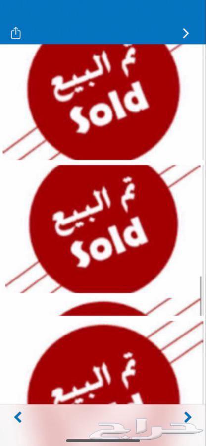 للبيع تويوتا كامري 2014 وكاله تم البيع تم البيع