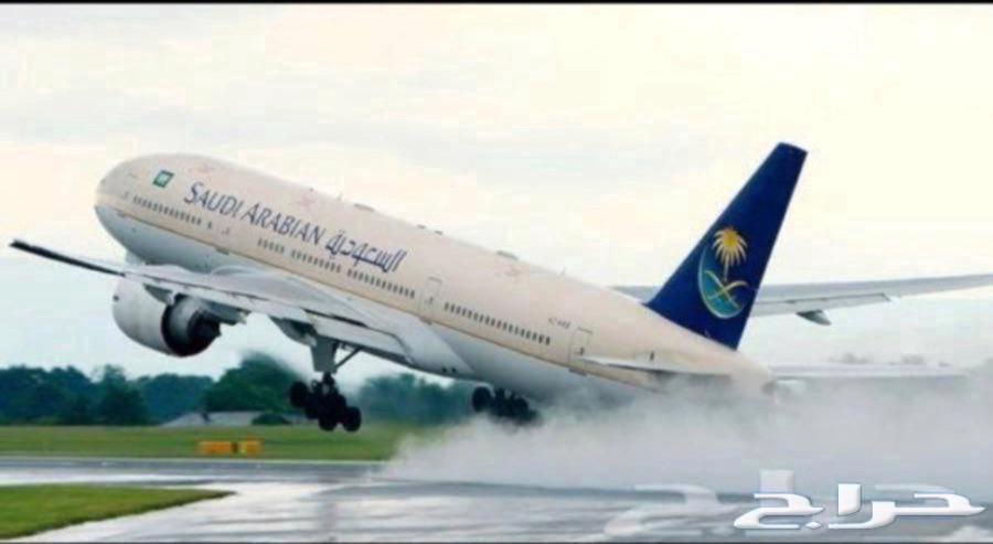 حجز طيران