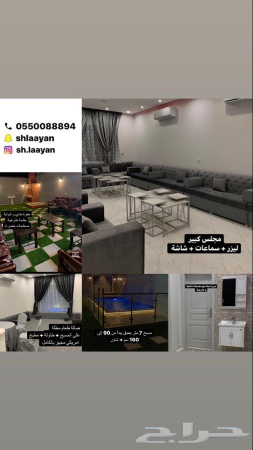 استراحة و شاليهات ليان اسعار خاصة بمناسبة الافتتاح
